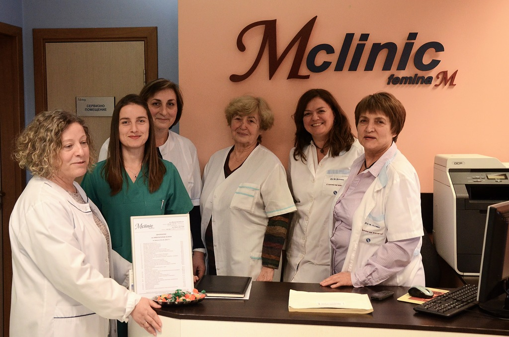 Екипът на Mclinic